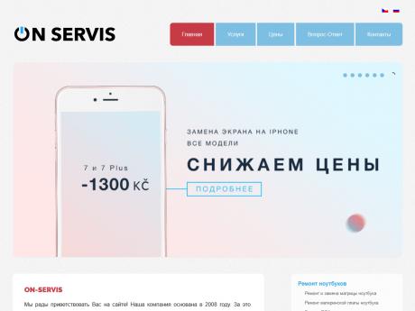 Сайт для фирмы по обслуживанию компьютеров и оргтехники в Праге
