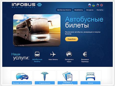 Сайт для крупной компании по пассажирским перевозкам