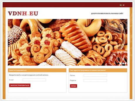Интернет-магазин по продаже продуктов питания
