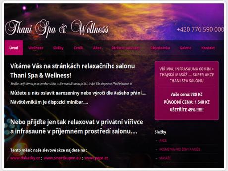 Сайт для спа-салона в Праге