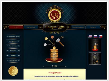 Создание сайта для производителя уникальных сувенирных монет ручной чеканки