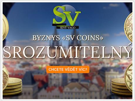 Сайт по продаже готового бизнеса по чеканке монет