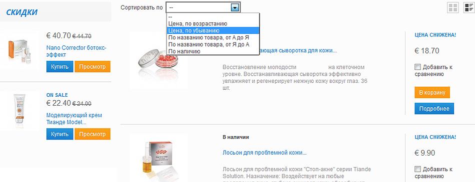 sozdanie_saitov_td_2
