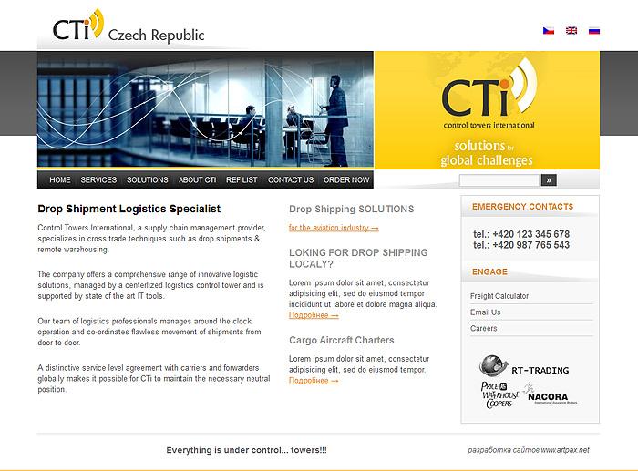 создание сайта для компании в Чехии