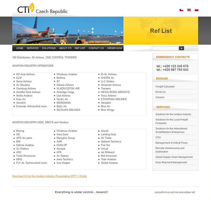 разработка сайта для компании в Праге